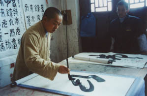Monk 